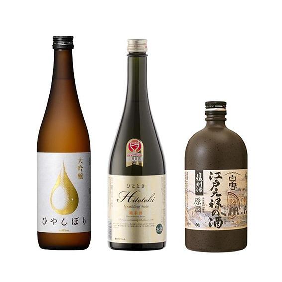 Tris di Premium Japan Sake